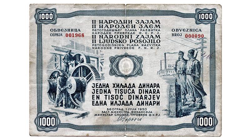 """Izložba """"Hartije od vrednosti u Jugoslaviji (20. vek)"""" u borskom Muzeju [NAJAVA]"""
