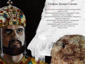 Izložba KRALJEVI I KRALJICE u Galeriji