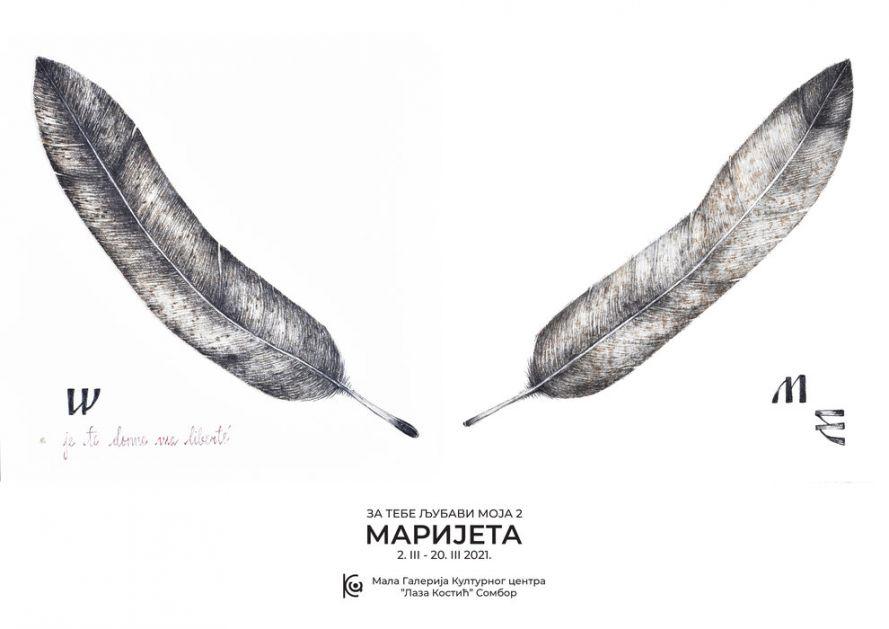 Izložba Marijete Sidovski Za tebe ljubavi moja 2