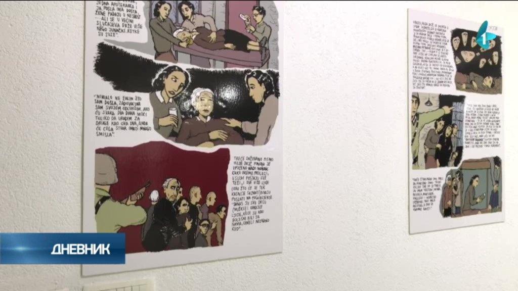 Izložba Pisma Hilde Dajč u Gračanici