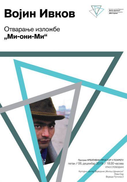 Izložba fotografija Mi - oni - Mi Vojina Ivkova