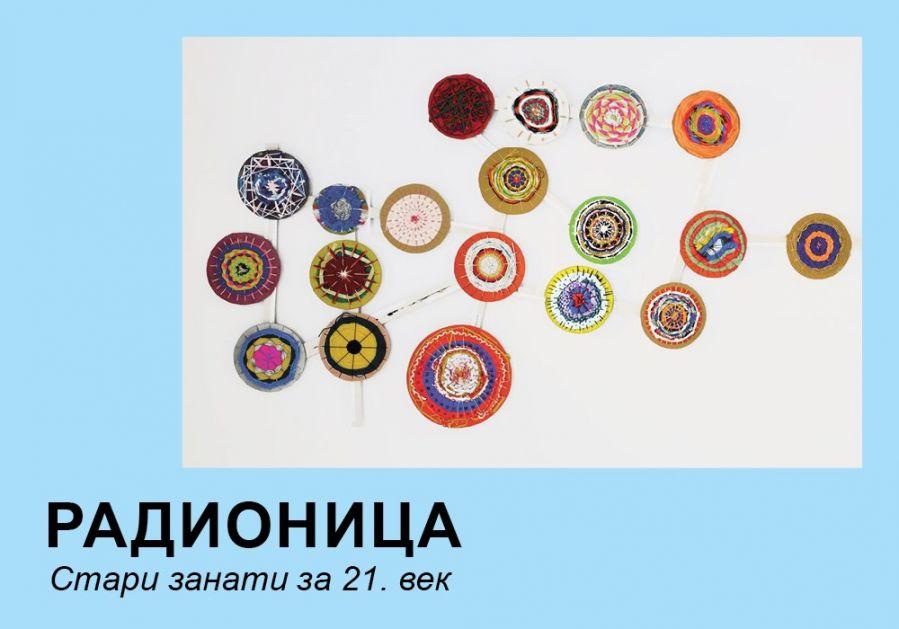 Izložba i radionice za decu u Kulturnoj stanici Mlin