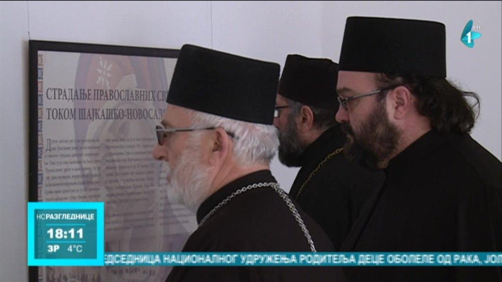 Izložba o stradanju pravoslavnih sveštenika tokom Šajkaško-novosadske racije