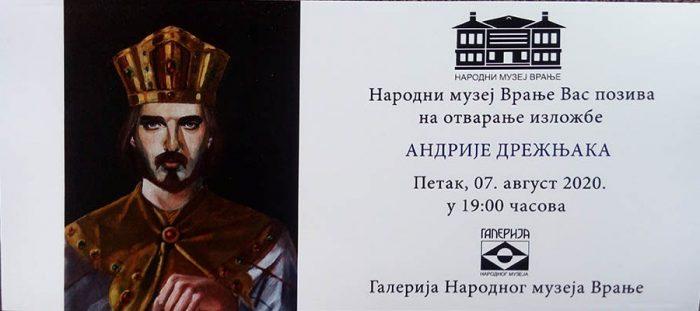 """Izložba portreta """"Kraljevi i Kraljice"""""""