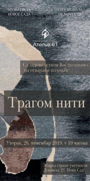 Izložba tapiserija Tragom niti u Zbirci strane umetnosti Muzeja grada Novog Sada