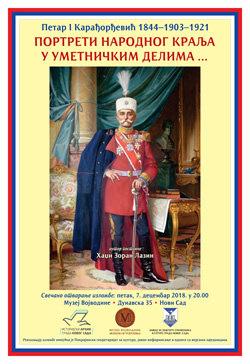Izložba u Muzeju Vojvodine: Portreti narodnog kralja u umetničkim delima
