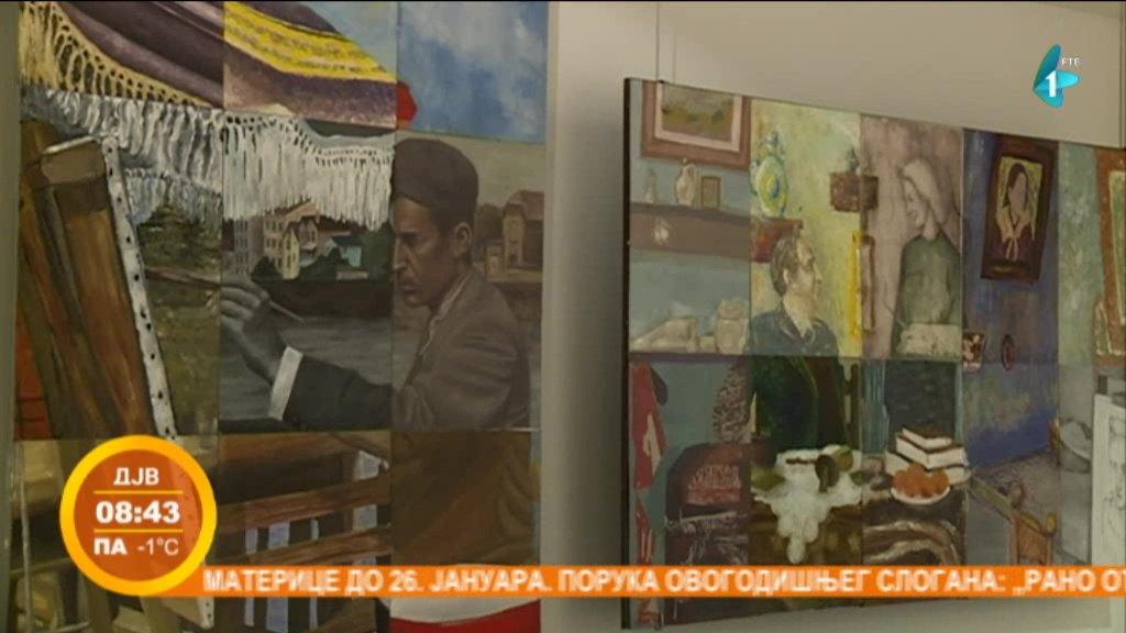 Izložba učenika dizajnerske škole Bogdan Šuput u galeriji Forma