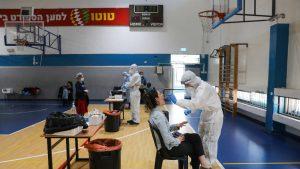 Izrael: 13 osoba prijavilo blagu paralizu lica kao posledicu primanja vakcine