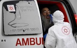 Izrael: Naselje ultraortodoksnih Jevreja žarište koronavirusa, okrivljuju žene zbog neskromnosti