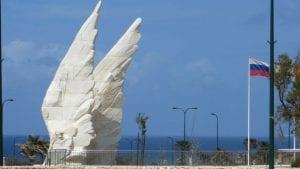 Izrael: Sećanje na heroje