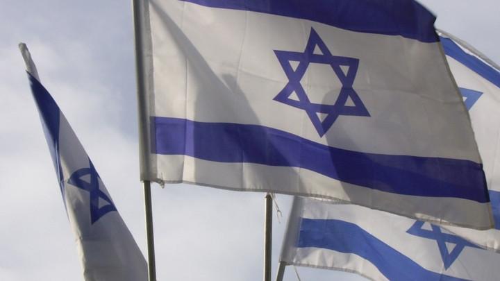 Izrael pozdravlja američku konferenciju u Bahreinu iako nije pozvan