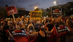 Izraelci protestuju protiv ekonomskih mera (VIDEO)