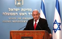 Izraelski poslanici izbarali Ganca, Netanjahuovog rivala za predsednika parlamenta