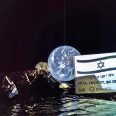 Izraelski svemirski brod ušao u Mesečevu orbitu!
