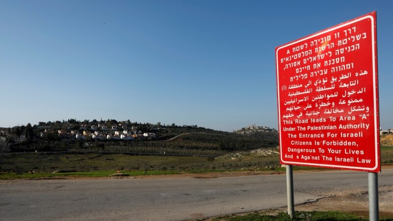 Izraelski vojnici ubili palestinskog tinejdžera u sukobu na Zapadnoj obali
