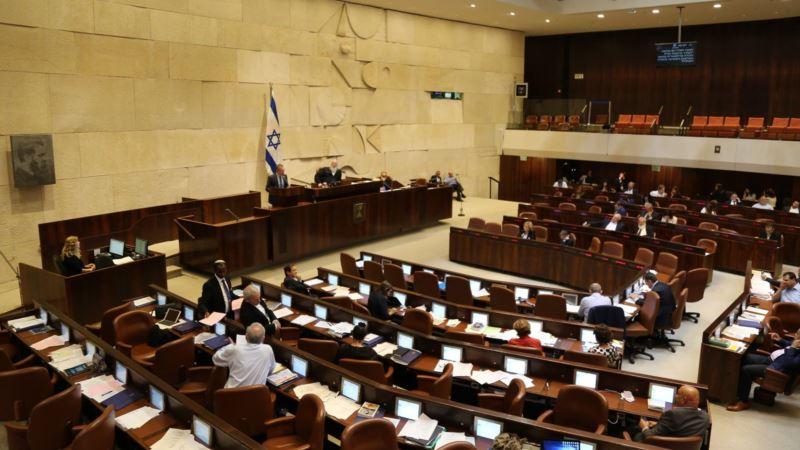 Izraelski zastupnici usvojili preliminarni prijedlog za raspuštanje parlamenta