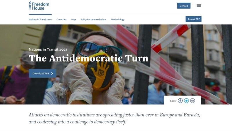 Izveštaj Fridom hausa o zemljama u tranziciji: Srbija i Crna Gora drugu godinu zaredom nedemokratske države