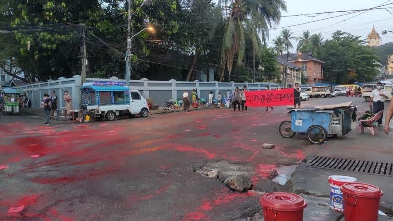 Izveštaji: U Mjanmaru ubijeno više od 80 demonstranata