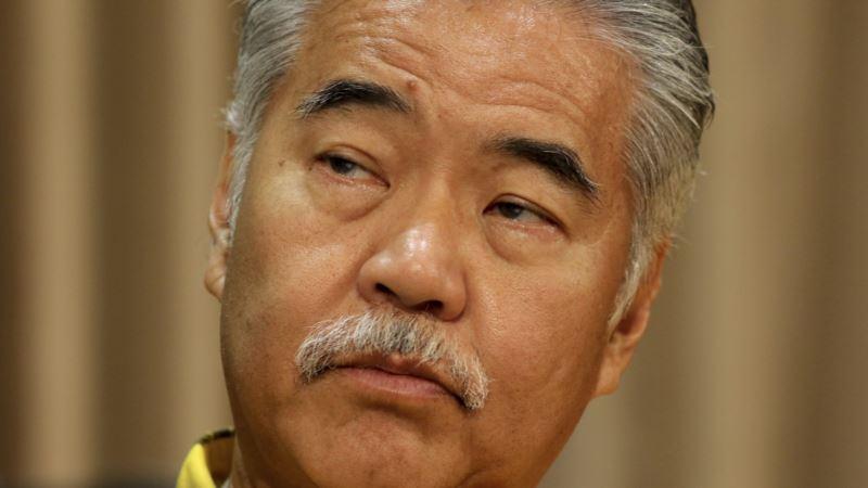 Izvinjenje zvaničnika zbog lažne uzbune na Havajima