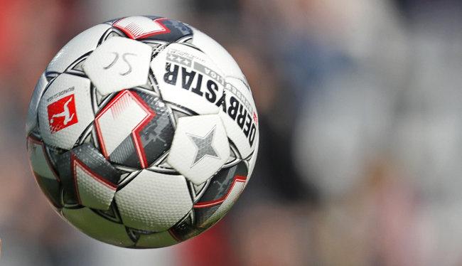 Izvršni direktor Bundeslige najavio odlazak