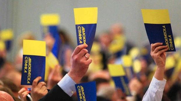 Izvršni odbor DS-a suspendovao sedam članova Statutarne komisije