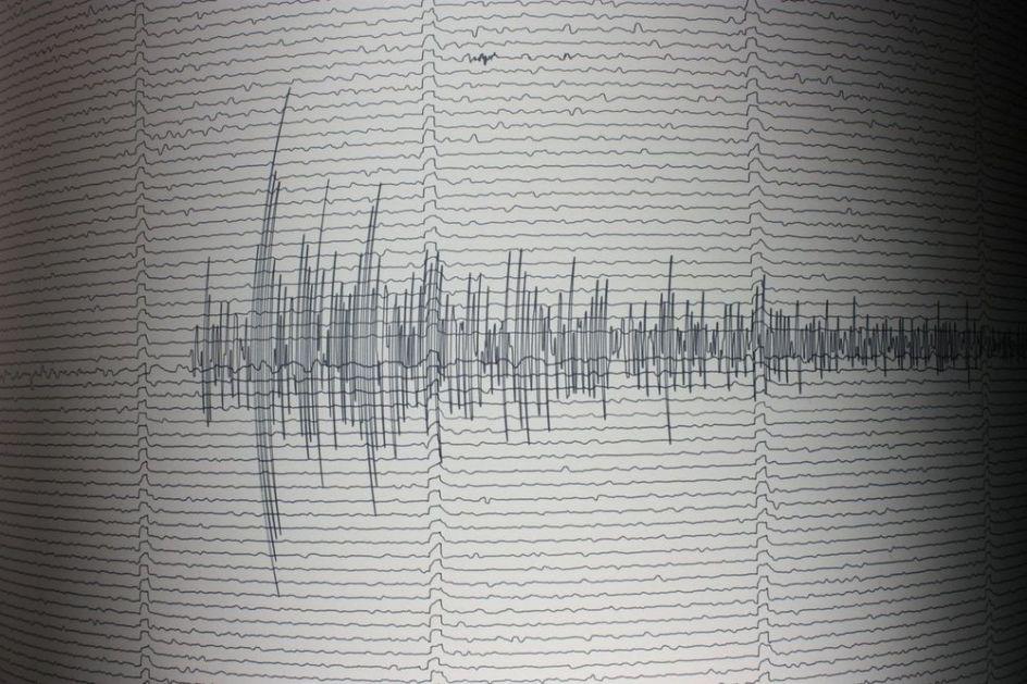 JAK ZEMLJOTRES POGODIO KIPAR: Potres jačine 5,3 stepena nedaleko od Larnake!