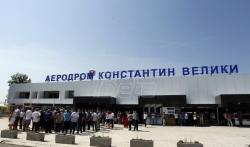 JP Aerodrom Niš uskoro prestaje da postoji, pripaja se Aerodromima Srbija