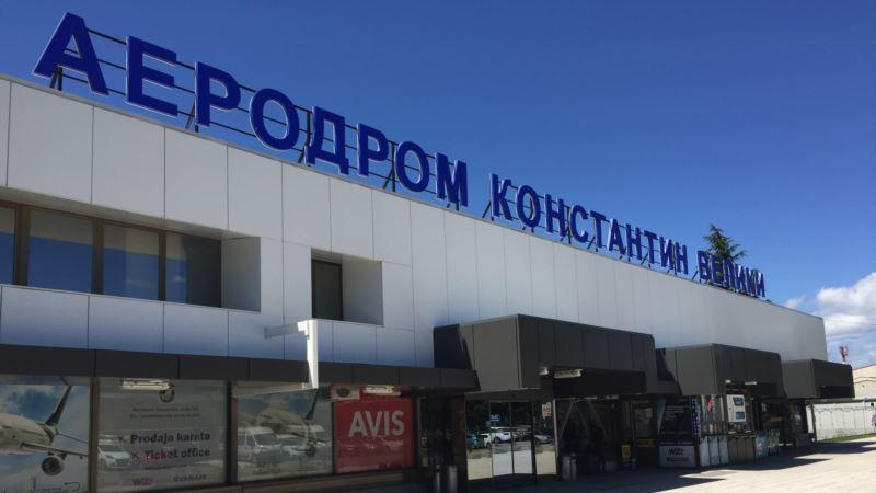 JP Aerodrom Niš uskoro prestaje da postoji