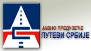 JP Putevi Srbije: Saobraćaj na naplatnim stanicama u Nišu bez zadržavanja