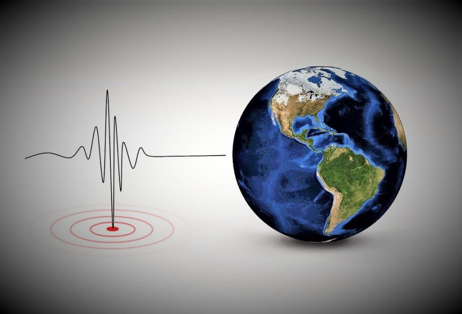 Jak zemljotres na Karibima, nema povređenih, ni štete