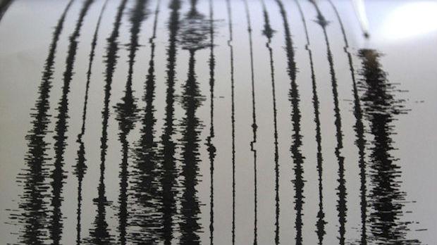 Jak zemljotres u Gvatemali, nema žrtava