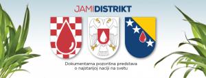 Jami distrikt  – dokumentarna predstava o najstarijoj naciji na svetu