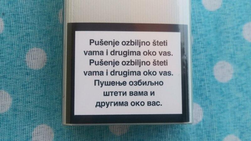 Javna rasprava: Muke zbog pušenja