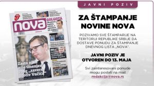 """Javni poziv za štampanje novina """"Nova"""""""