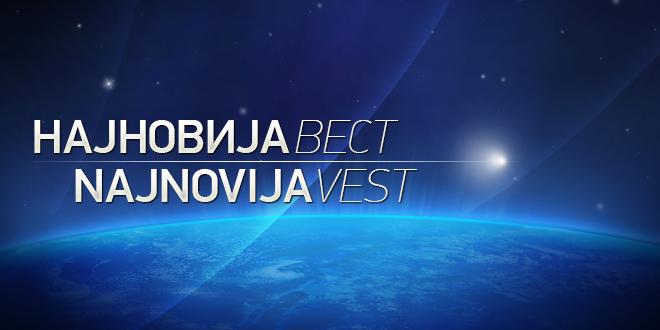 ROSU uhapsio 13 Srba na severu Kosova i Metohije, predsednik naredio borbenu gotovost svih jedinica