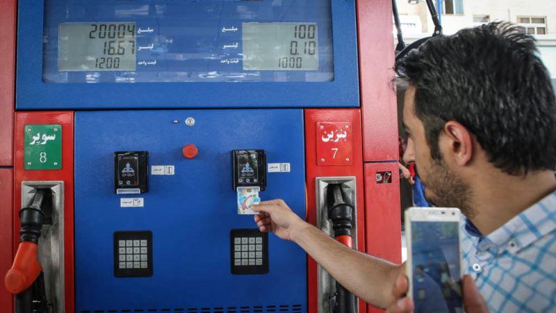 Jedna žrtva tokom demonstracija zbog poskupljenja goriva u Iranu