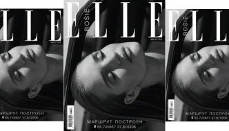 Jednostavna, a posebna: Rosie Huntington-Whiteley za ruski Elle