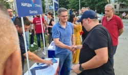 Jeremić: Ne dozvoliti udbaškim provokatorima da zamute vodu u opoziciji