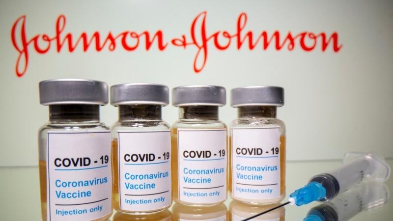Johnson&Johnson vakcina na pauzi dok se ne završe istraživanja