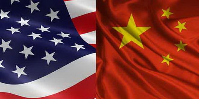 Još četiri kineske kompanije na crnoj listi SAD