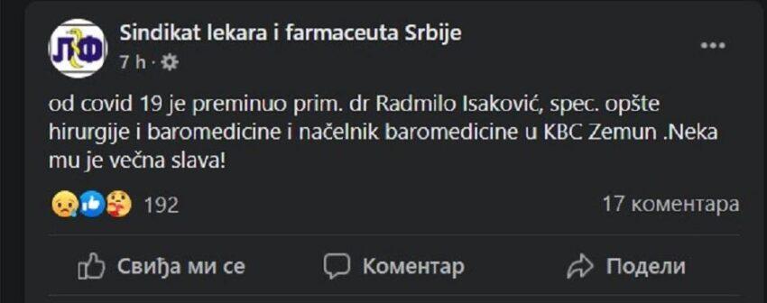 Još jedan lekar izgubio bitku: Preminuo Dr Radmilo Isaković načelnik u KBC Zemun