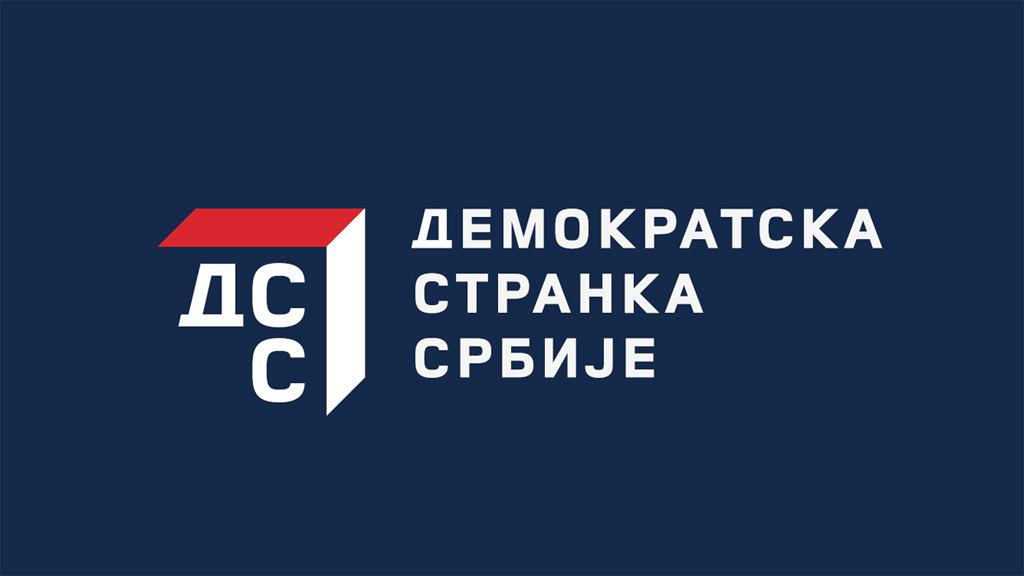Jovanović: Ispitati slučaj u potpunosti, POKS traži ostavke