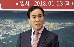 Južnokorejac Kim Džong Jang novi predsednik Interpola