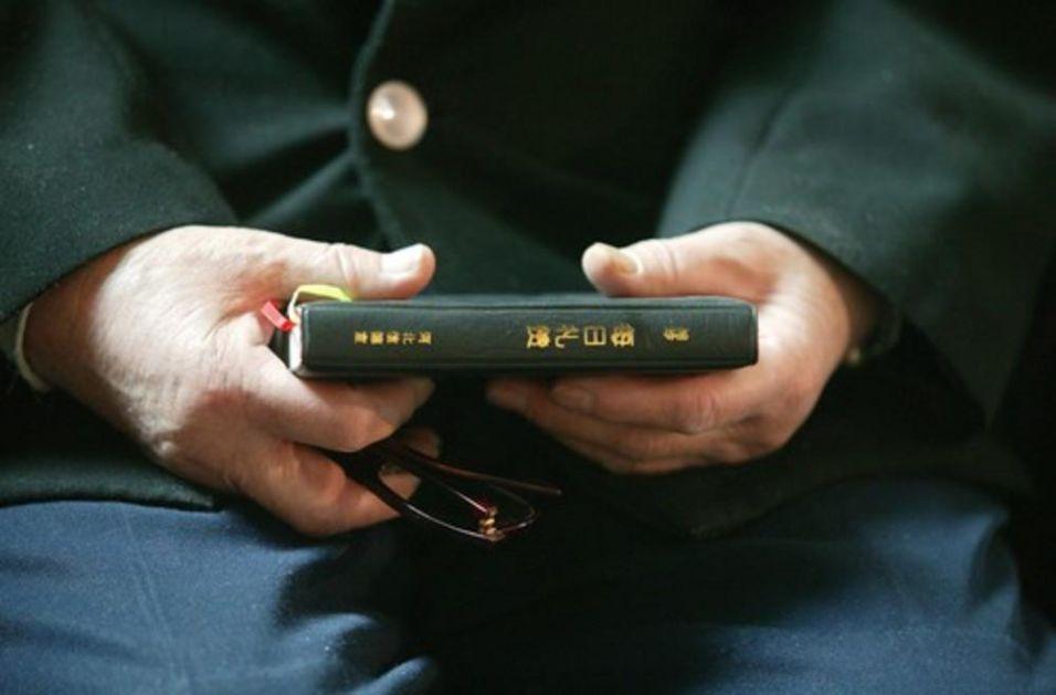 KINESKI KOMUNISTI USPELI DA PREOTMU HRIŠĆANSKE CRKVE: Pre Jevanđelja se raspravlja o mislima lidera KP Kine VIDEO