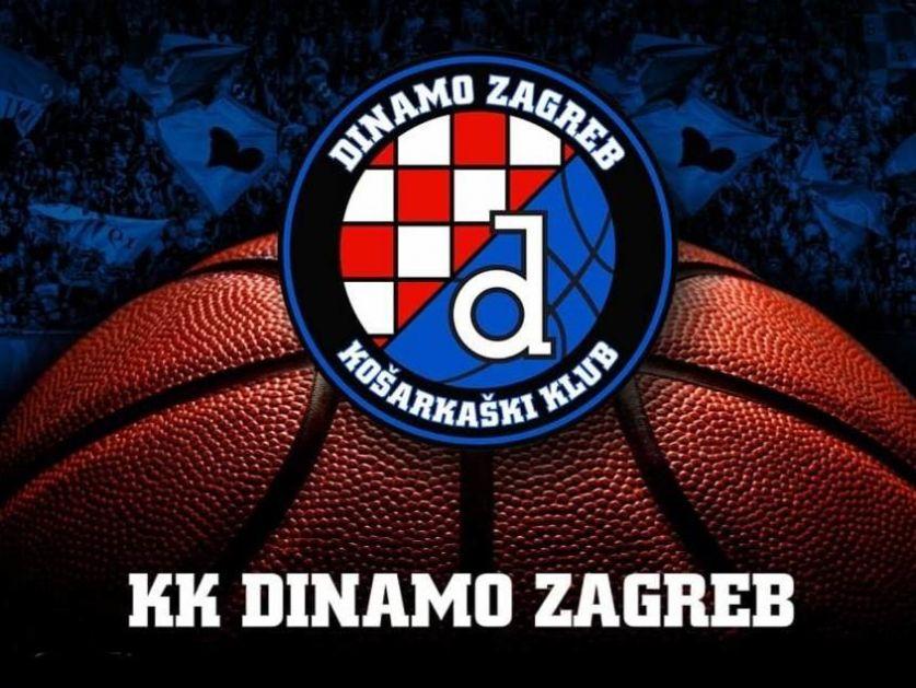 KK Rudeš postao KK Dinamo Zagreb