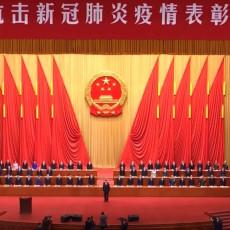 KO NAPRAVI PREKRŠAJ, SLEDI MU STROGA KAZNA: Komunistička partija Kine proslavlja veliki jubilej uz stroge mere