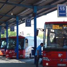 KONAČNO IH JE DOČEKALA I LEPA VEST: Oglasio se šef autobuske stanice na kojoj se PORODILA DEVOJKA (VIDEO)