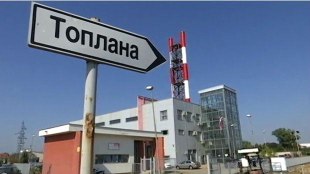 Kada će toplane u Srbiji preći na obnovljive izvore energije