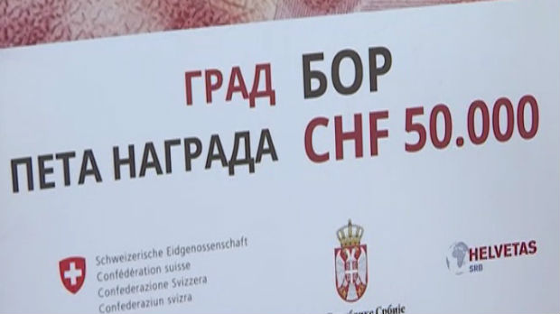 Kako će građani Bora potrošiti nagradu od švajcarske Vlade