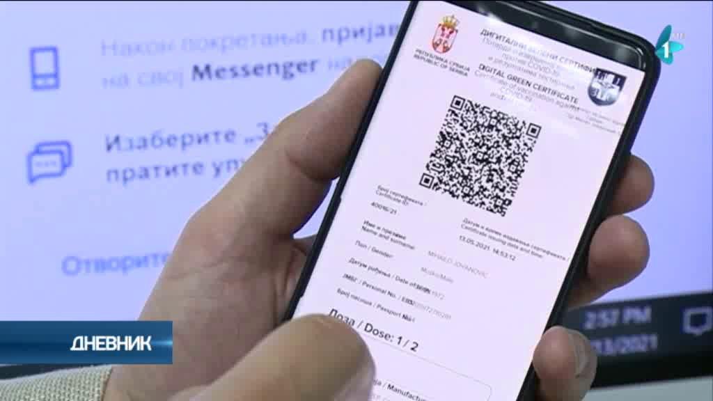 Kako doći do digitalnog sertifikata za putovanje